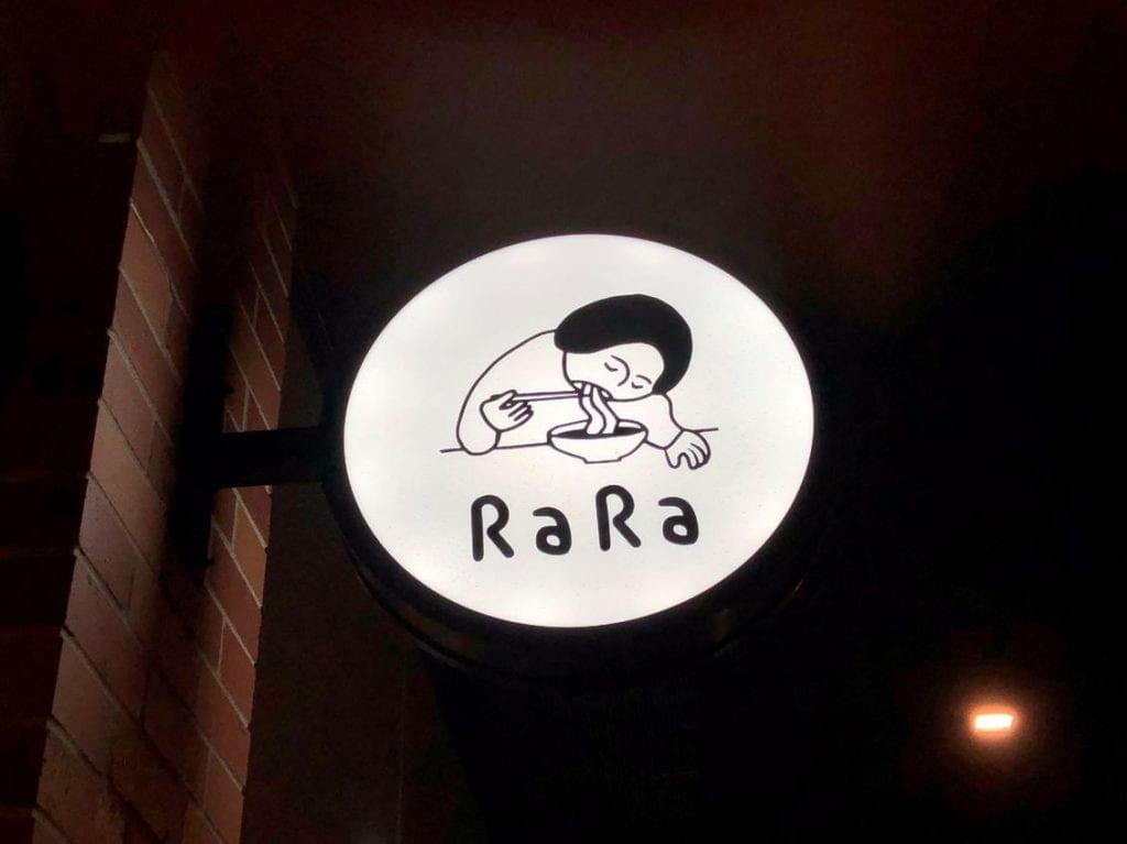 RaRa Ramen