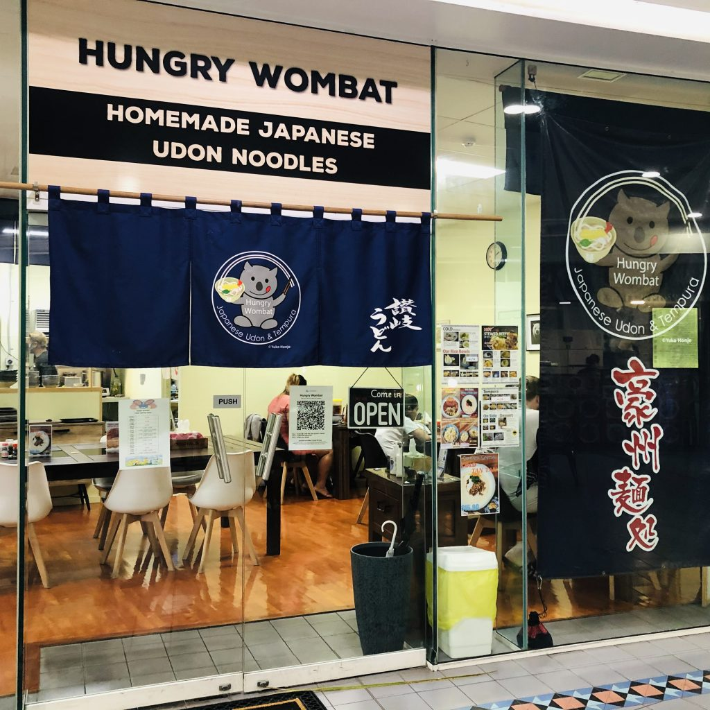 vegan_Japanese_hungry_wonbat